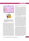 акустолюминесценция – новое явление акустооптики - Page 5
