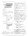 An efficient and optimal algorithm for simultaneous buffer and wire ... - Page 7