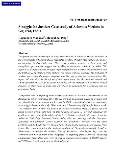 Struggle for Justice: Case study of Asbestos Victims in Gujarat, India