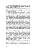 OZNACZANIE POZIOMU ZAWARTO CI B(a) - Zakład Chemii ... - Page 4