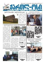 gazeti 17.indd