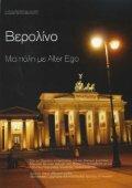 departure blvd, April 2007 - Hotel Savoy - Page 3