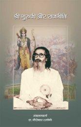 Shri Guruji Aur Rajniti.pdf - Shri Golwalkar Guruji