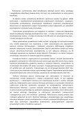 koncepcja badań stanu i wyników przedsiębiorstw dla potrzeb ... - Page 7
