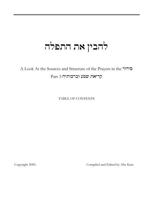 A Look at the Sources and Structure of the Prayers in the Siddur