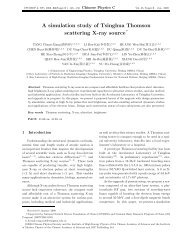 A simulation study of Tsinghua Thomson scattering X-ray source*