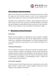 2013 Graduate Trainee Programme Management Trainee Programme