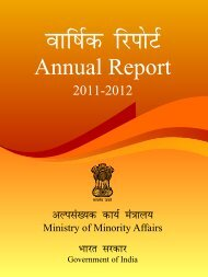 Annual report - Performance Management Division