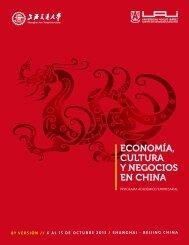 economía, cultura y negocios en china - Universidad Adolfo Ibañez