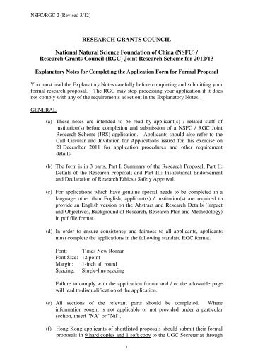 Research Grants Council (RGC) - University Grants Committee
