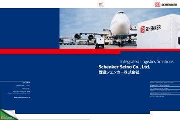 Integrated Logistics Solutions Schenker-Seino Co., Ltd.