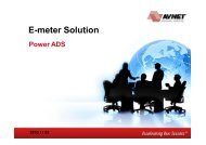 E-meter Solution