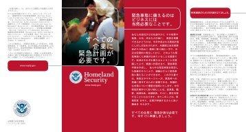 Adobe Acrobat PDF - Ready.gov