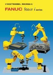FANUC-Robot i-series.pdf - Melco Industrial Supplies Co., Ltd