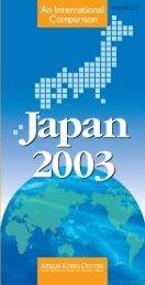Japan: An International Comparison, 2003