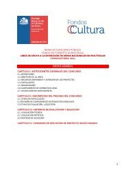 Línea de apoyo a la exhibición de obras nacionales en multisalas ...