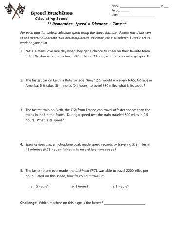 speed machine worksheet