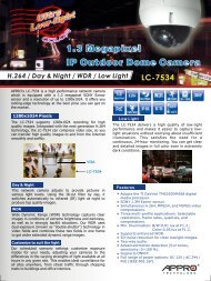 H.264 / Day & Night / WDR / Low Light LC-7534 1.3 Megapixel IP ...