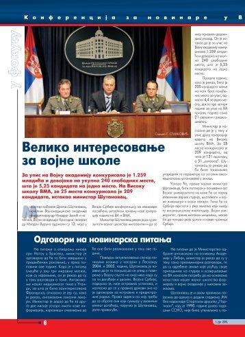 06-07 U FOKUSU Konferencija za novinare u Vladi Srbije VELIKO ...