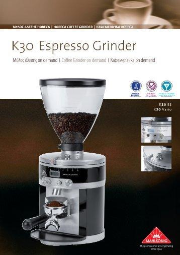 MAHLKOENIG K30 μύλος άλεσης καφέ - Eurogat