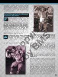 6586_BMS Magazin Nr 4 - Page 2