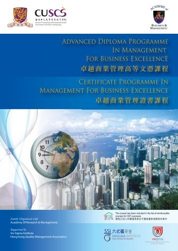 Download Programme Brochure - The Chinese University of Hong ...