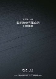 2009 (ZIP3.91MB) - Acer Group