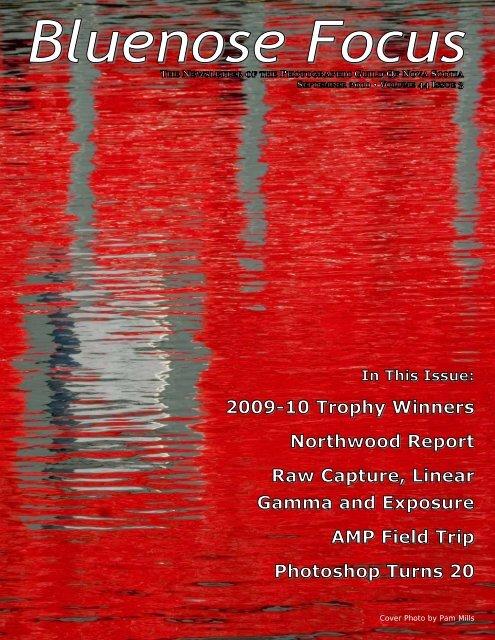 August 2010 - Photographic Guild of Nova Scotia