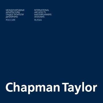 РОССИя russia - Chapman Taylor