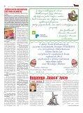 TTW 5-6-271-272-2013 powiat z duzej litery.indd - Twój Tydzień - Page 6