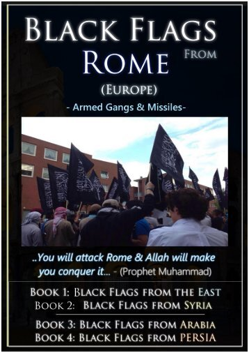 bf-rome