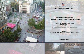 Uređenje i oprema javnih prostora Starog grada