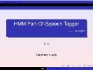 HMM Part-Of-Speech Tagger o‹