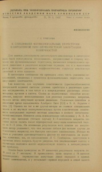 Page 1 'DH ÈHUJIÜFH'H 1.' 1211111111111-11151; «1111 ...