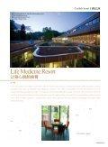 Stylish hotel - Life Medicine Resort - Page 2