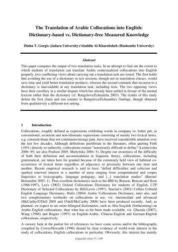 how to translate a pdf document into english