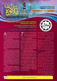البرملان املاليزي يصدر قانون التجارة لسنة م 2011 - Jabatan ...