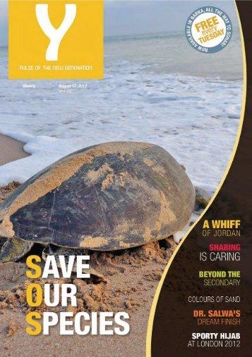 Y - Issue 232 - 7 August 2012 - Y-oman.com