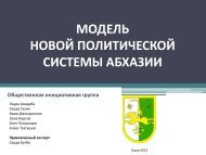 Model_ver4_alkhas-1