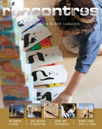 le magazine du Beth Loubavitch - Hassidout