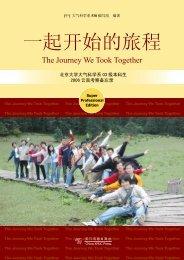 文字 - 北京大学大气科学系