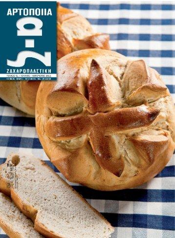 12 - Forum Magazines