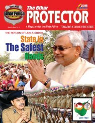 protector - new media