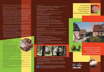 Promotion of a Cultural Area Common to European Rural ... - cult rural
