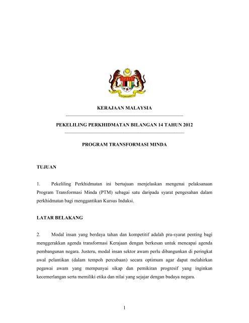 PEKELILING PERKHIDMATAN BILANGAN 14 TAHUN 2012 - JPA