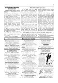 """Laikraksts """"Ķeipenes Vēstnesis"""" - Ogres novads - Page 7"""