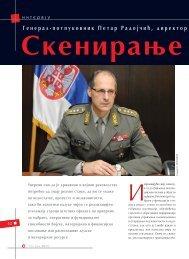 Генерал-потпуковник Петар Радојчић, директор Скенирање