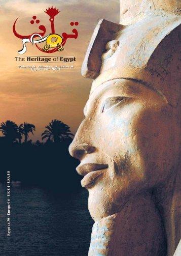 The Heritage of Egypt no. 6 (September 2009 - Egyptologists ...