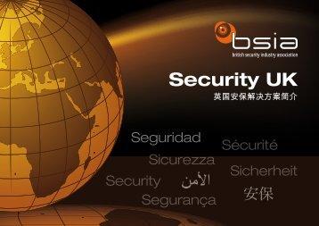 英国安保解决方案简介 - British Security Industry Association