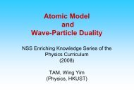 Atomic Model and Wave-Particle Duality